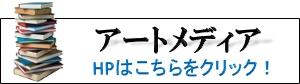 京都 古本買取